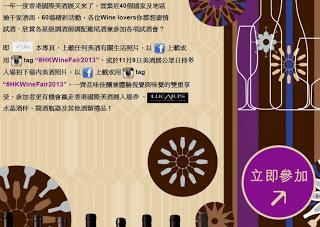 https://www.facebook.com/HKTDC.Lifestyle/app_1424595734418720