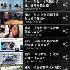 Photo 13年6月18日01 35 12