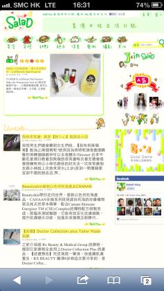 Photo 13年6月2日16 31 10
