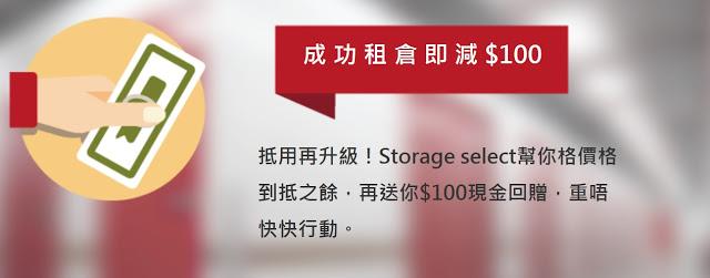 https://www.storage-select.com/