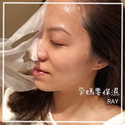 [孕媽要保濕] RAY 妝蕾泰國蠶絲面膜